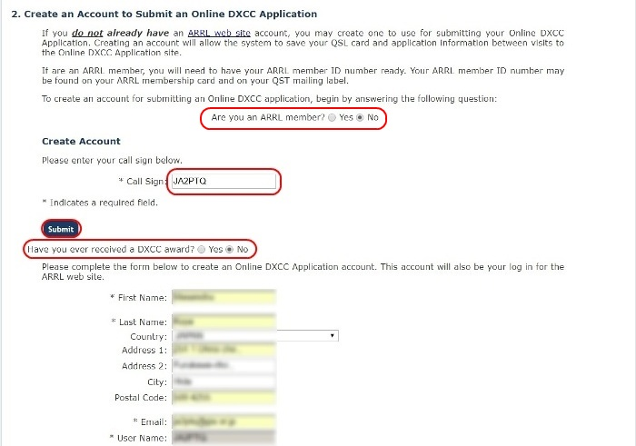 DXを楽しんでいます その16【Online DXCC 申請】 - ちょっとした話題